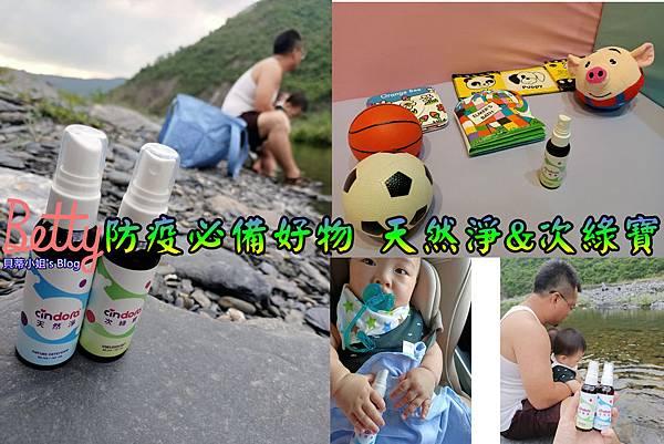 _DSC3280.jpg
