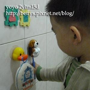 20081206-1.jpg