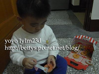 20081214-11.jpg