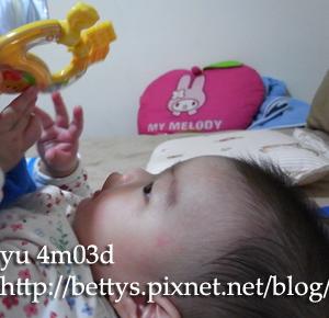 20080225-11.jpg