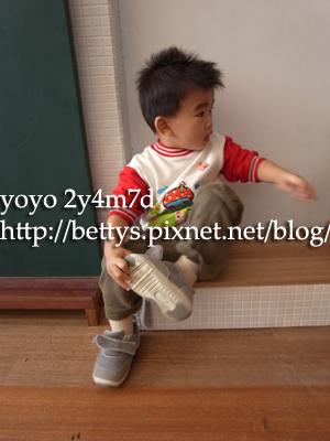 20090228-12.jpg