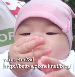 20090320-11.jpg