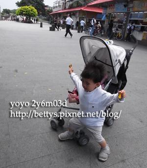 20090424-16.jpg
