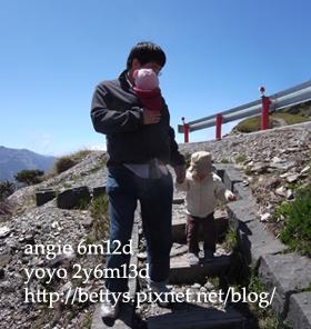 20090503-22.jpg