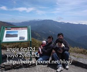20090503-25.jpg
