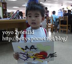20090502-12.jpg