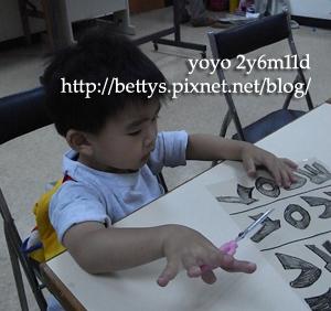 20090502-15.jpg