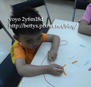 20090508-13.jpg