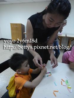 20090508-15.jpg