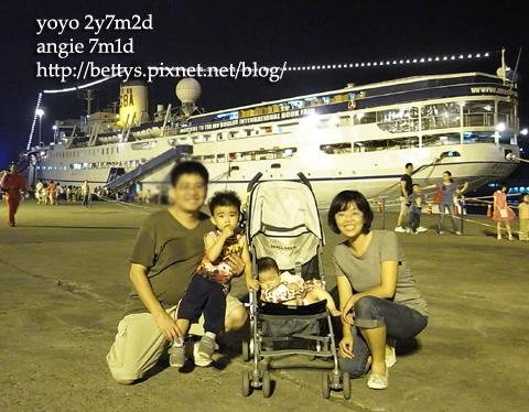 20090523-14.jpg