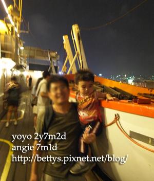20090523-13.jpg