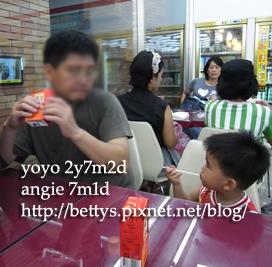 20090523-16.jpg