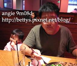 20090730-12.jpg