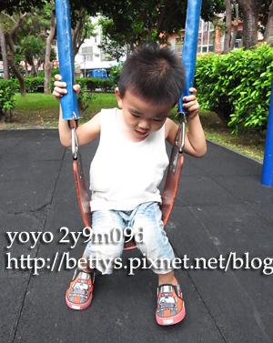 20090730-15.jpg