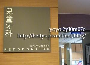 20090827-11.jpg