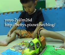 20090917-12.jpg