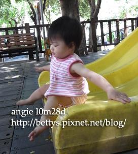 20090920-2.jpg