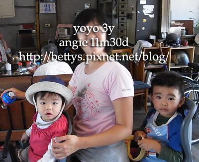 20091021-11.jpg
