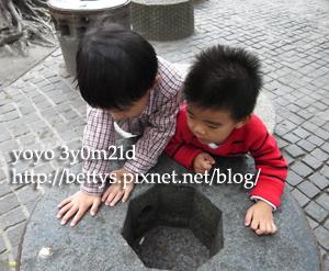 20091111-11.jpg