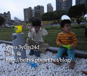 20091114-18.jpg