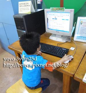 20091114-22.jpg