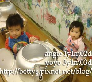 20091124-11.jpg