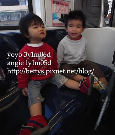 20091127-11.jpg