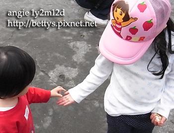 20100101-37.jpg