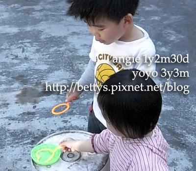 20100121-1.jpg