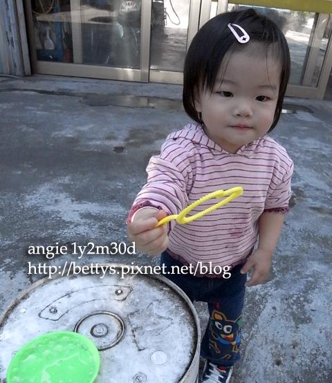 20100121-2.jpg