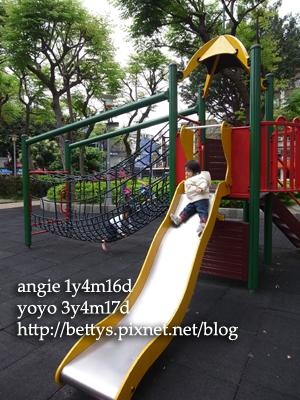 20100308-42.jpg
