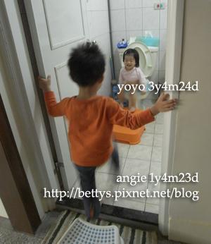 20100315-2.jpg