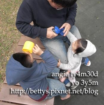 20100320-17.jpg