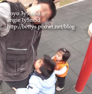 20100328-21.jpg