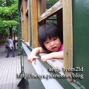 20100513-3.jpg
