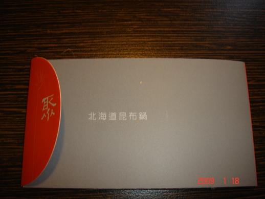名片-1.JPG