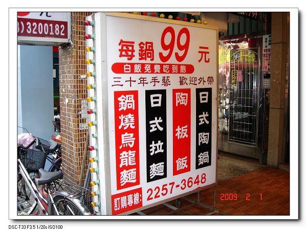 店門口-2.jpg