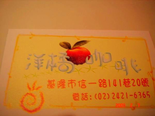 名片.jpg