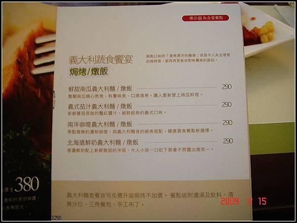 菜單-8.jpg