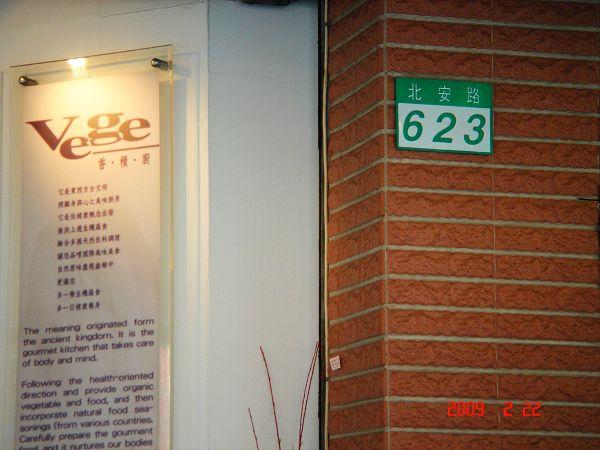 店門口-3.jpg
