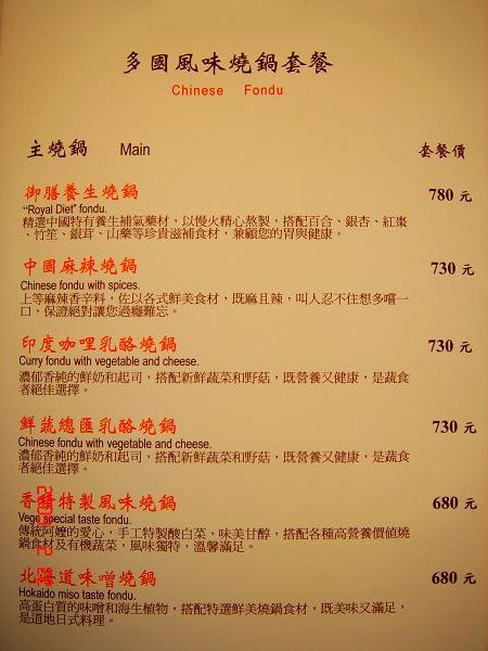 菜單-6.jpg