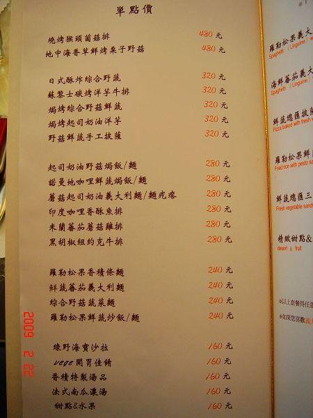 菜單-11.jpg