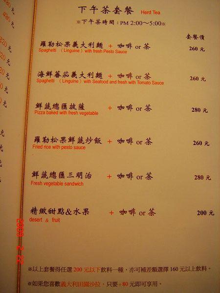 菜單-12.jpg