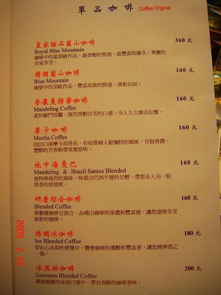 菜單-15.jpg