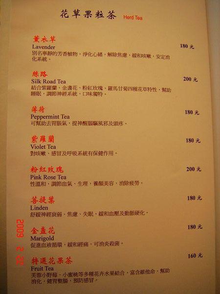菜單-16.jpg
