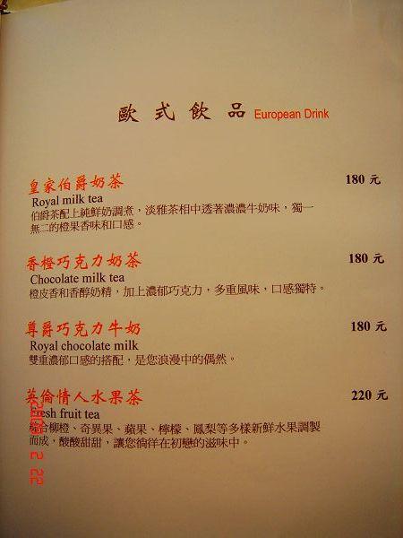 菜單-17.jpg