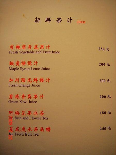 菜單-19.jpg