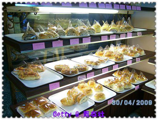 麵包種類-1.jpg