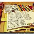 labelbox_20131219_141144