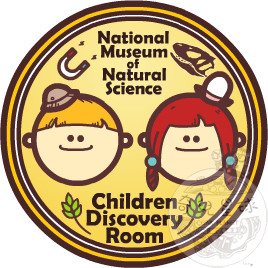 幼兒園徽章
